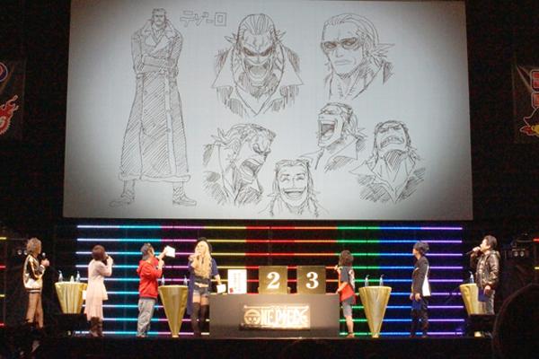 One-Piece-Filme-Gold-Jump-Festa-2016-Tesoro