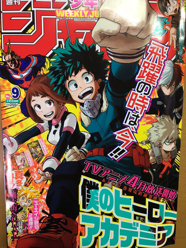 Weekly-Shonen-Jump-Issue-9-2016-Capa