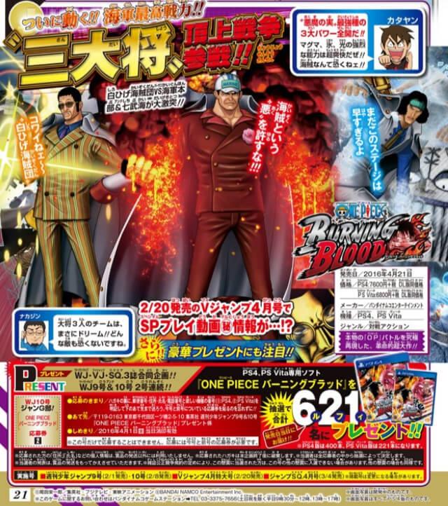 One-Piece-Burning-Blood-Kizaru-Akainu-Aokiji-Weekly-Shonen-Jump-Issue-10-2016