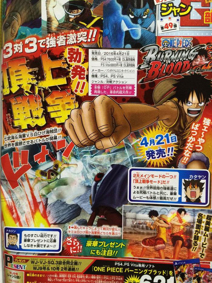 One-Piece-Burning-Blood-Scan-Weekly-Shonen-Jump-Issue-9-Marineford