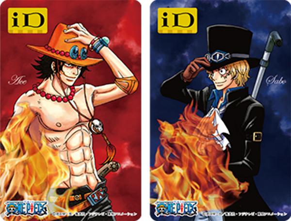 One-Piece-Osaifu-Keitai-Ace-Sabo