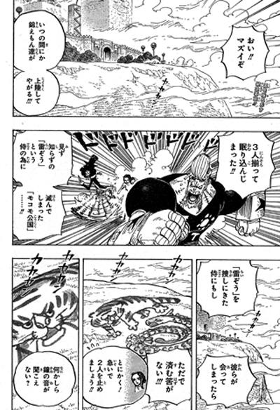 One-Piece-Spoiler-Capítulo-816-1