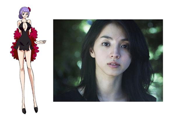 One-Piece-Film-Gold-Carina-Hikari-Mitsushima
