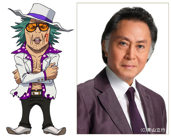 One-Piece-Film-Gold-Kinya-Kitaoji-Reizu-Max