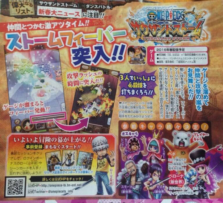 One-Piece-Thousand-Storm-VJump-Previsao-Lançamento