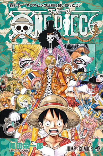 One-Piece-Volume-81-Capa