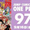 One Piece | Revelada a capa do volume 97