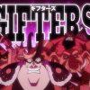 One Piece | Oda revela mais detalhes dos poderes das Frutas do Diabo SMILE