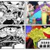One Piece   Comparação Anime x Mangá do episódio 948