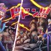 One Piece | Autores da Shonen Jump parabenizam os mil capítulos do mangá