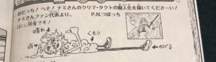 SBS do volume 99 do mangá de One Piece mostra personificação do Clima Tact da Nami.