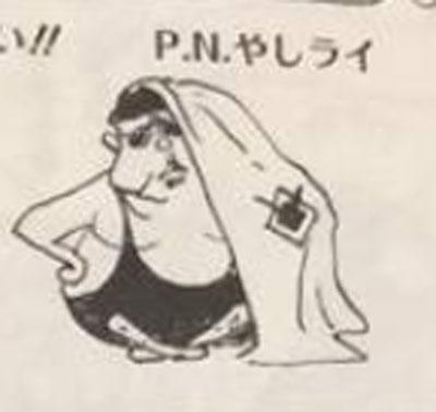 SBS do volume 99 do mangá de One Piece mostra personificação dos seios da Yamato.