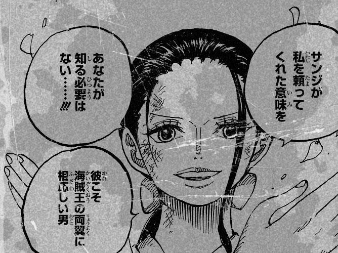Robin nos spoilers do capítulo 1020 do mangá de One Piece.