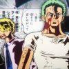 One Piece | Zoro e Sanji lutam juntos em reanimação em comemoração ao 100º volume do mangá; assista