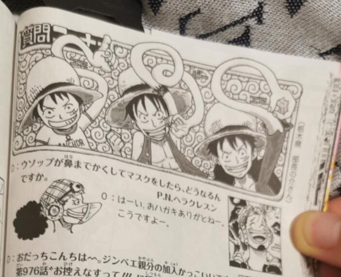 Oda desenha Usopp usando uma máscara no SBS do volume 100 do mangá de One Piece.